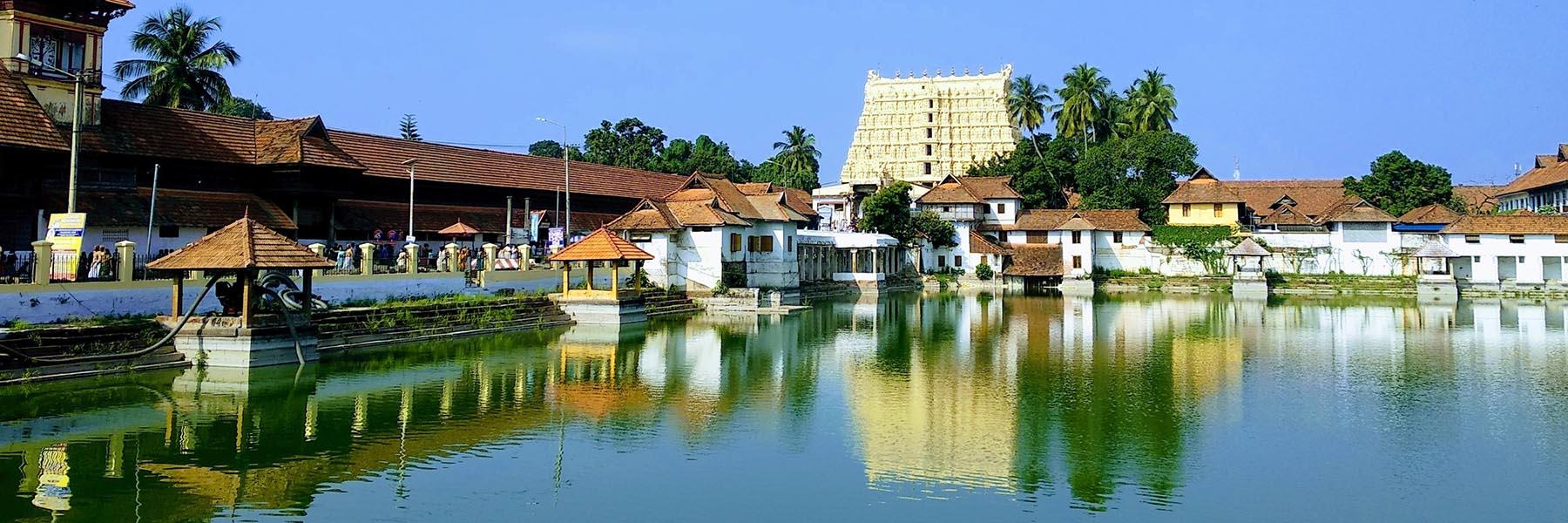 Tiruvananthampuram