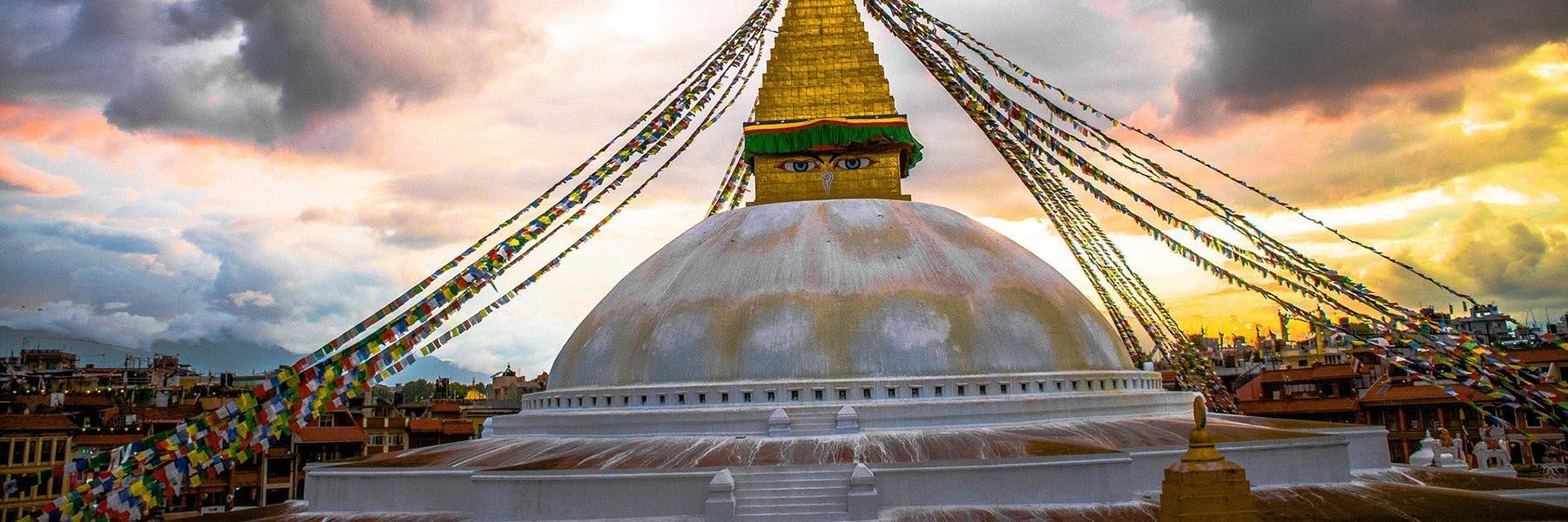 Kathmandu Extension