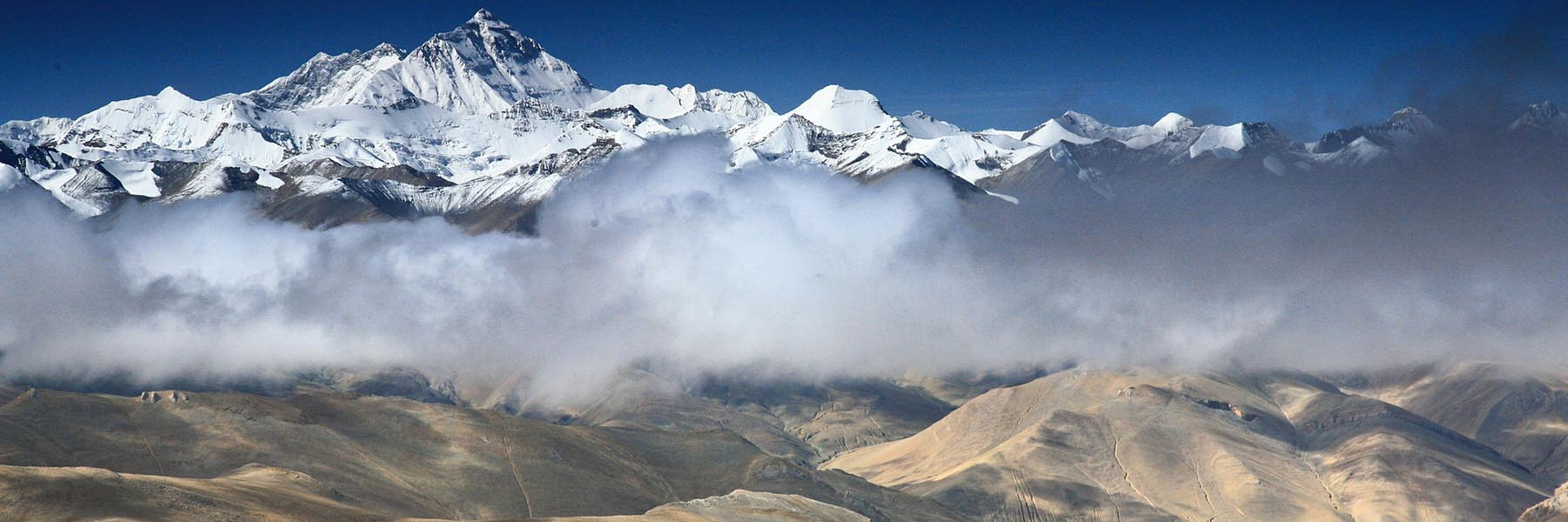Everest Panaroma Trek