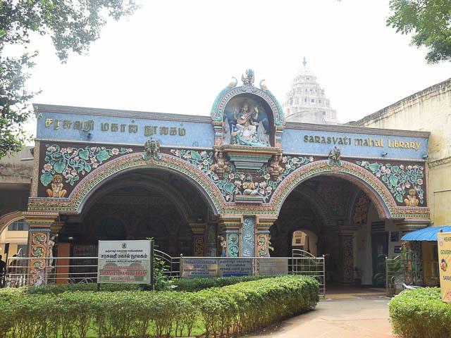 Saraswathi Mahal Library or Thanjavur Maharaja Serfojis Sarawswathi Mahal Library in tanjore, tamil nadu